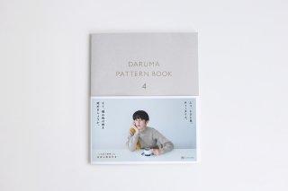 DARUMA PATTERN BOOK 4