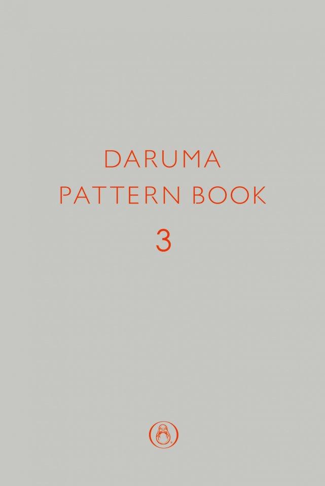 DARUMA PATTERN BOOK 3 【ダウンロード版】