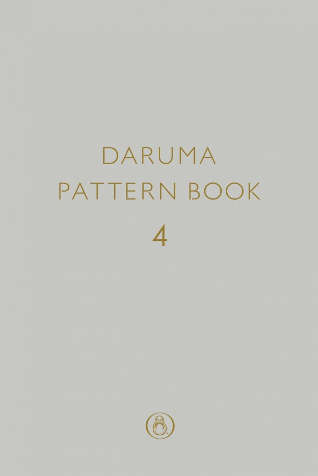 DARUMA PATTERN BOOK 4 【ダウンロード版】
