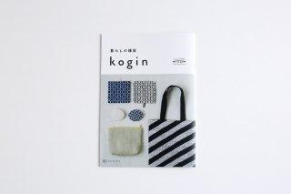 暮らしの雑貨 kogin(KN18)