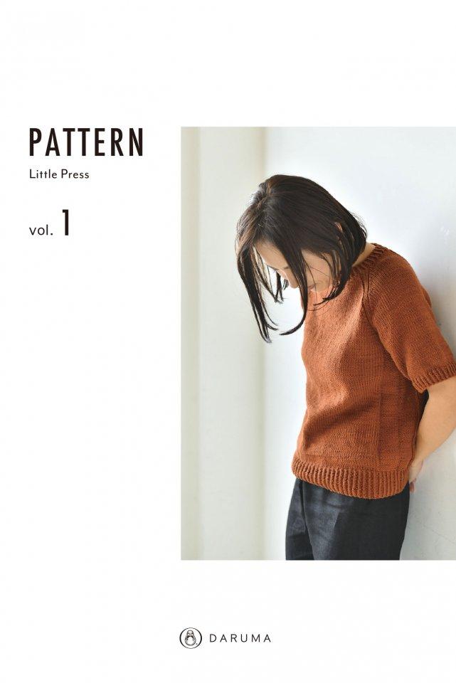 Pattern Little Press vol.1 【ダウンロード版】
