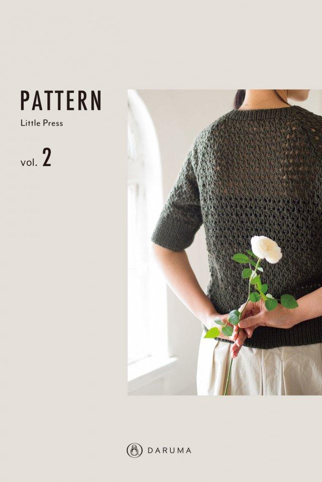Pattern Little Press vol.2 【ダウンロード版】