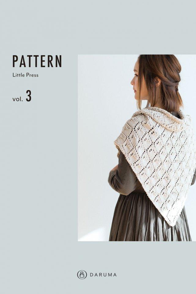 Pattern Little Press vol.3 【ダウンロード版】