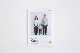みんなでKnit(KN21)
