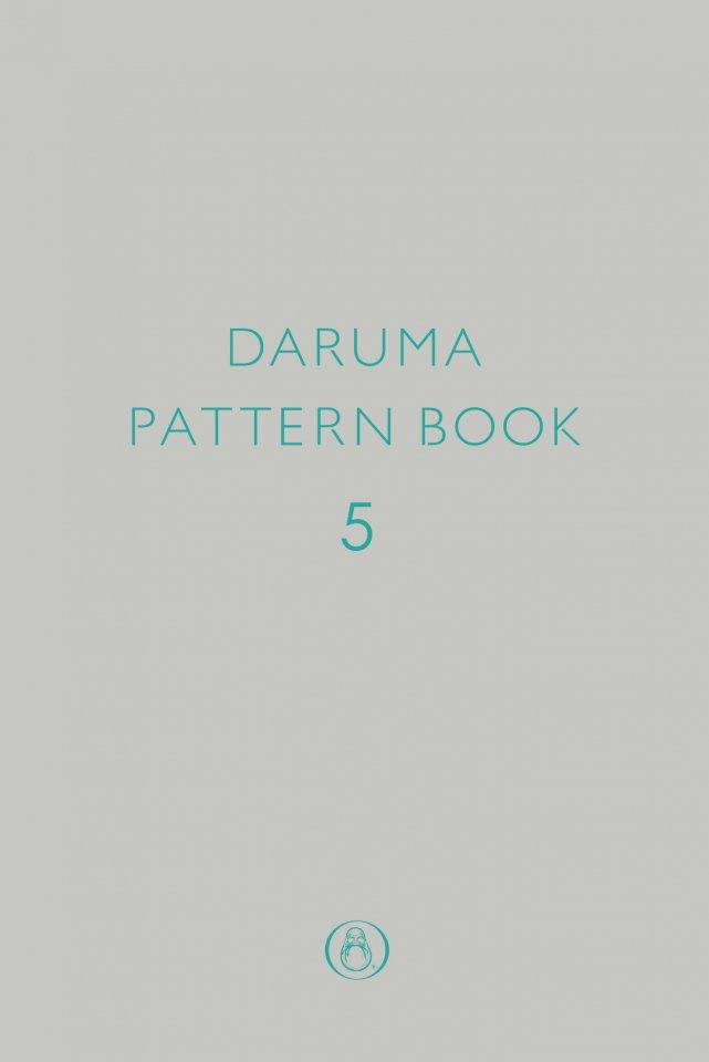 DARUMA PATTERN BOOK 5 【ダウンロード版】