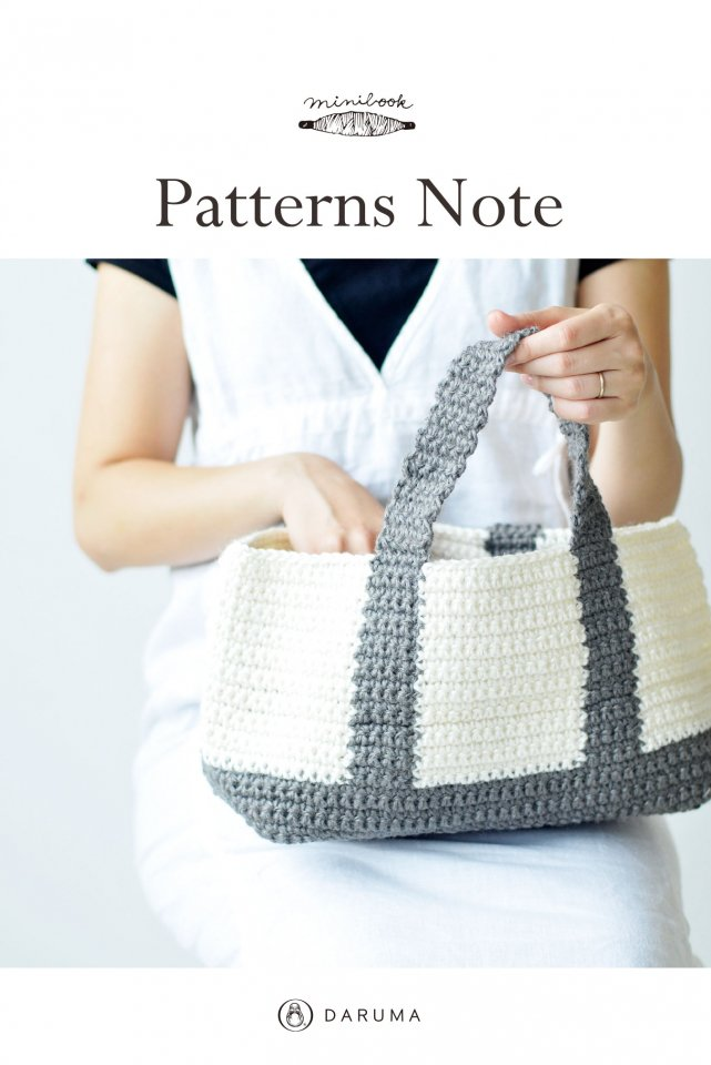 Patterns Note(KN03)【ダウンロード版】