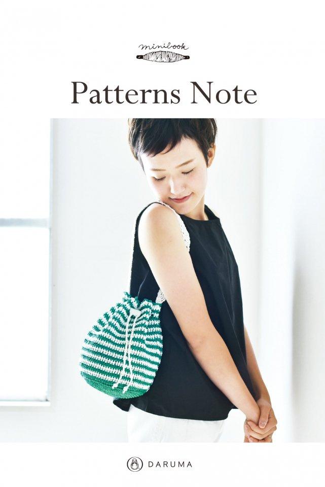 Patterns Note(KN13)【ダウンロード版】