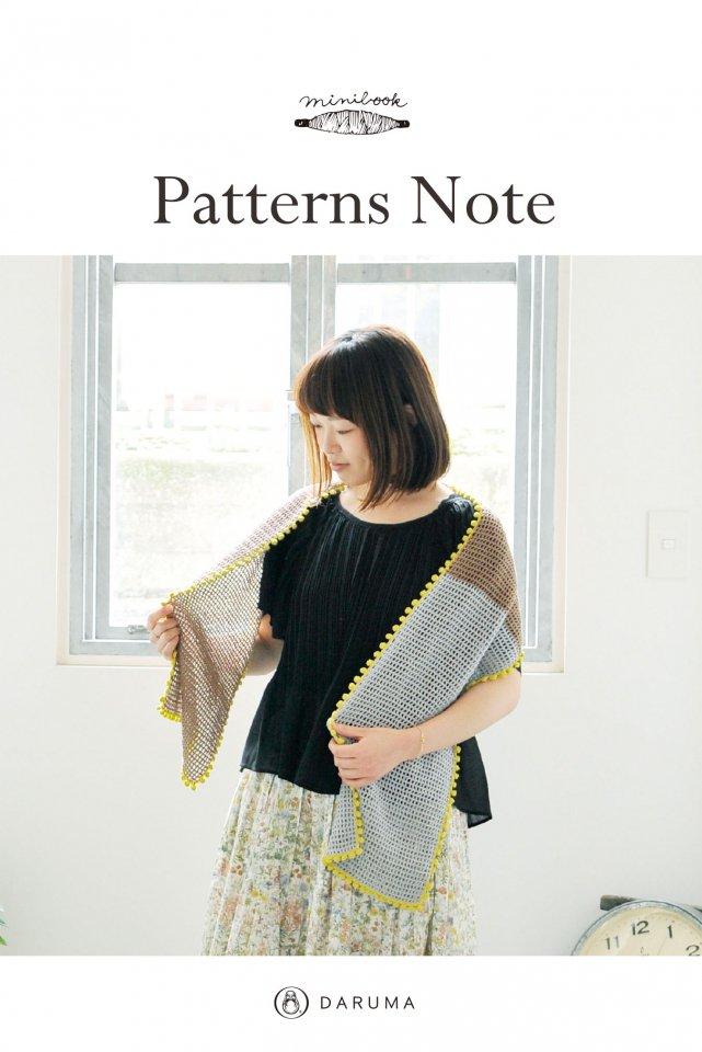 Patterns Note(KN04)【ダウンロード版】