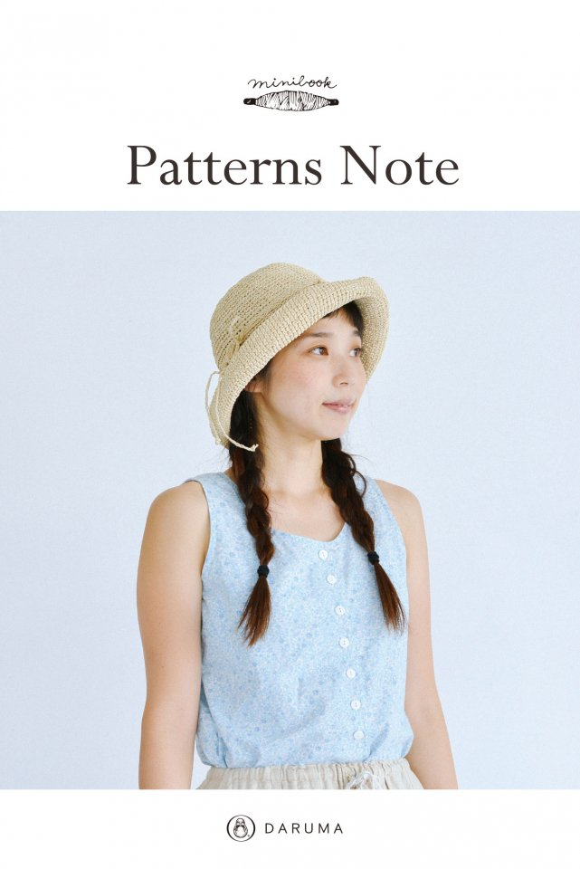Patterns Note(KN07)【ダウンロード版】