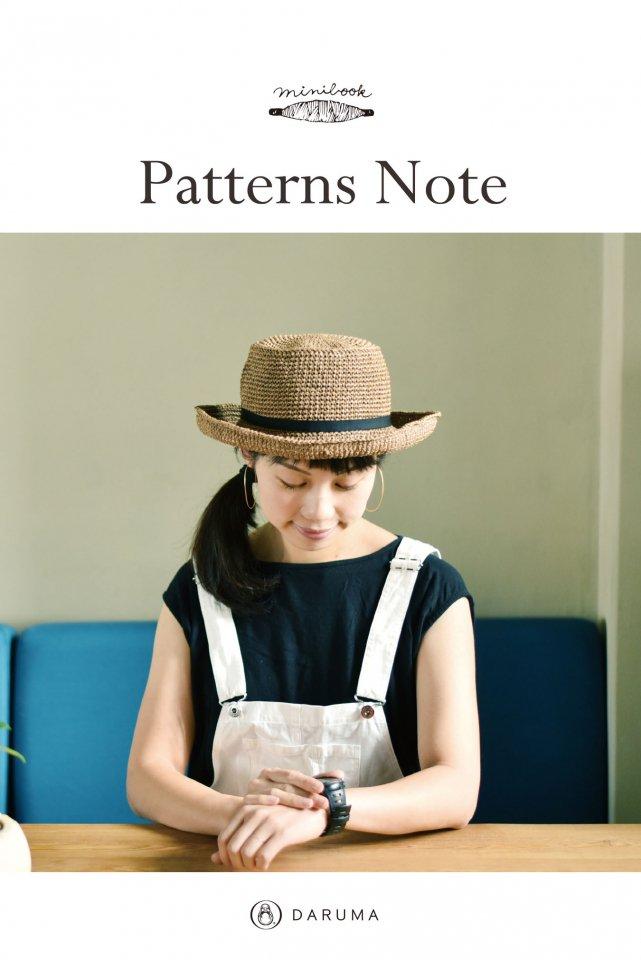 Patterns Note(KN10)【ダウンロード版】