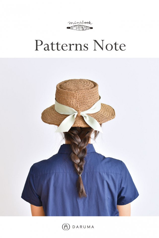 Patterns Note(KN14)【ダウンロード版】