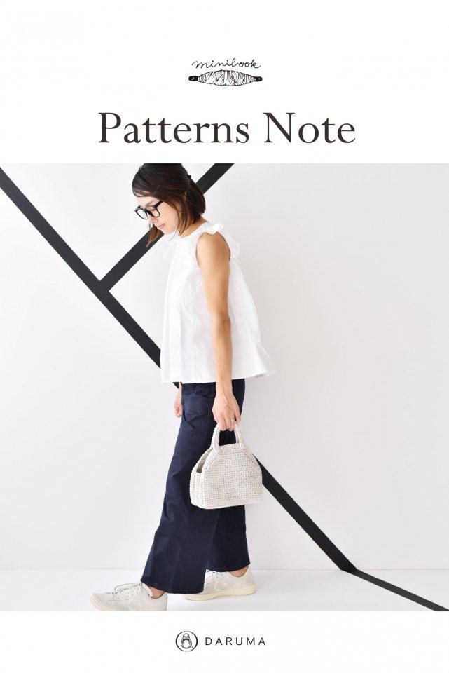 Patterns Note(KN15)【ダウンロード版】
