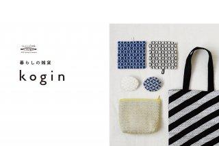 暮らしの雑貨Knit(KN18)【ダウンロード版】