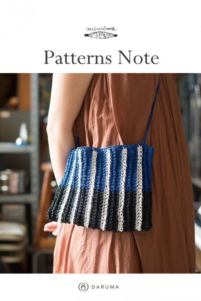 Patterns Note(KN19)【ダウンロード版】