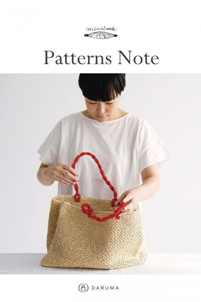 Patterns Note(KN22)【ダウンロード版】