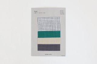 Pool (高密度ウェザー) Sample sheet