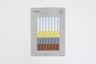 Spangles (コットンダンプ) Sample sheet