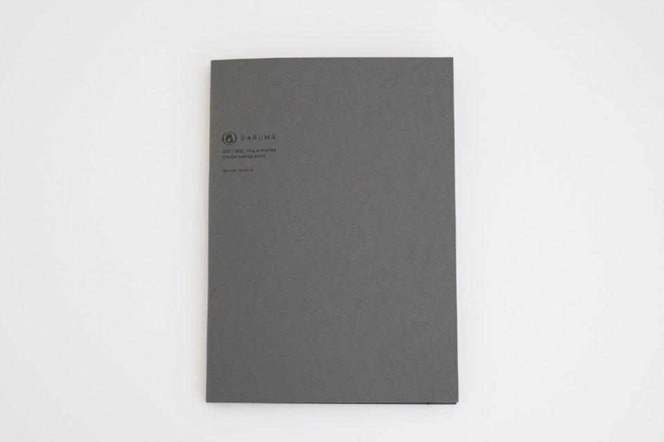 2021/22Fall & Winter Color Sample Book
