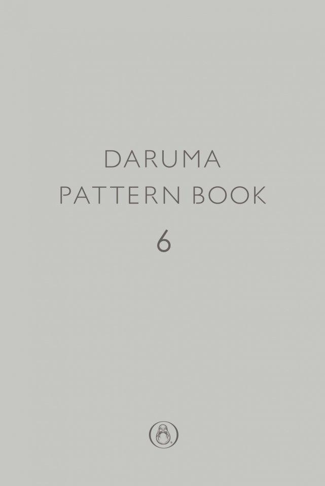 DARUMA PATTERN BOOK 6 【ダウンロード版】