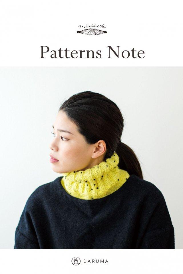 Patterns Note(KN17)【ダウンロード版】