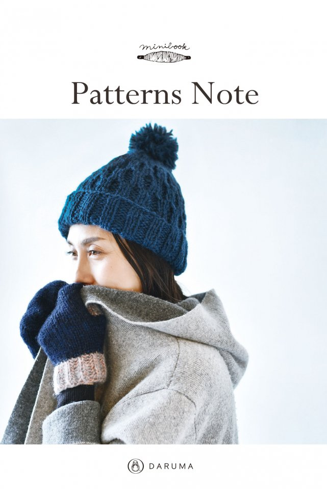 Patterns Note(KN12)【ダウンロード版】