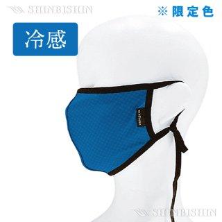 HEPASKIN 4D ストレッチクールマスク へパスキン