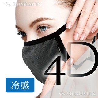 HEPASKIN 4D エアークールマスク へパスキン