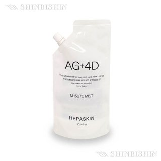 HEPASKIN  AG+4D M-5670 ミスト300mlリフィル へパスキン