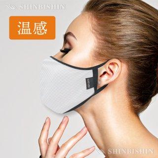 HEPASKIN 4D ラメラメウォームマスク へパスキン