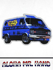 "Beastie Boys ""Blue Van"