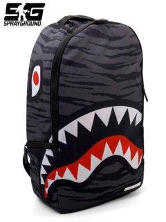 THE TIGER SHARK BACKPACK