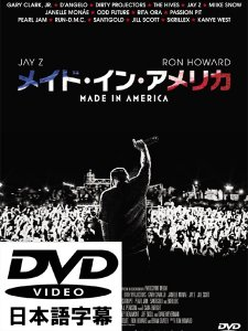"Jay-Z ""MADE IN AMERICA"" 『メイド・イン・アメリカ』 [DVD]"