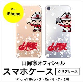 【送料無料】山岡家★スマホケース【クリアケース】(iPhoneSE(第2世代)・11Pro・X・Xs・8・7・6用)