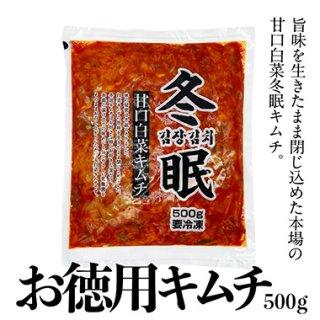 山岡家お徳用キムチ500g