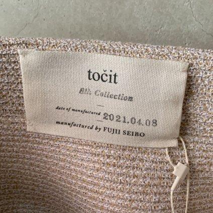 tocit Boco (トチエット かごバッグ)  small ivory