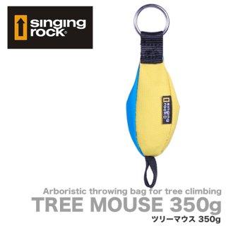 シンギングロック ツリーマウス 350g W9500Y350