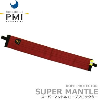 PMI スーパーマントルUSA カラー 18インチ(約46cm)