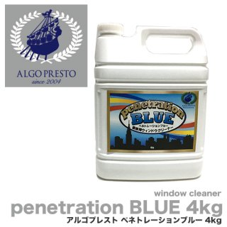 ALGOPRESTO PRO CLEANING ペネトレーション ブルー 4kg (業務用 ウィンドウクリーナー)