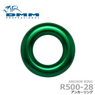 DMM アンカー リング R500-28