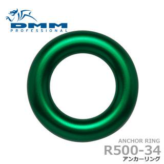 DMM アンカー リング R500-34