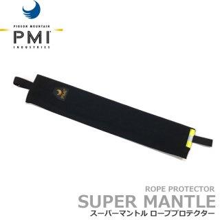 PMI スーパーマントルUSA ブラック 18インチ(約46cm)