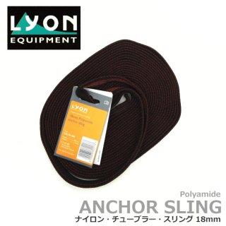 LYON (ライオン) ナイロン・チューブラー・スリング 480cm