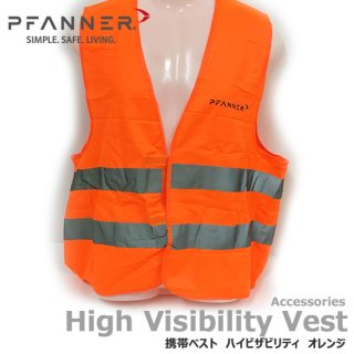 PFANNER ファナー 携帯ベスト ハイビザビリティ オレンジ