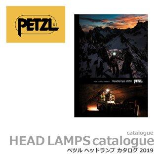 【カタログ】ペツル ヘッドランプ カタログ 2020