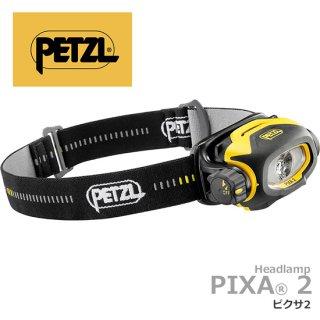 ペツル  ピクサ2 E78BHB 2