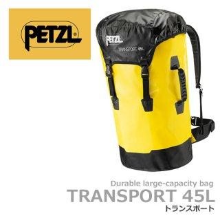 ペツル  トランスポート S42Y 045
