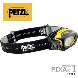 ペツル ピクサ 1  E78AHB 2