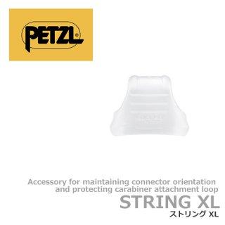 ペツル ストリング XL (10個入) M090AA01