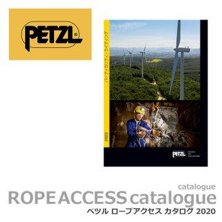 【カタログ】ペツル ロープアクセスカタログ (バーティカリティ ライティング) 2020