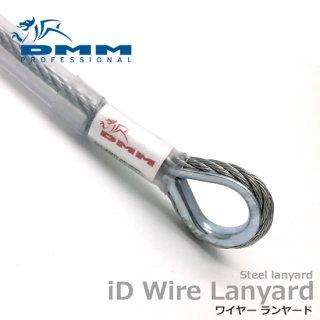 DMM ワイヤーランヤード 100cm SPWS010-ID